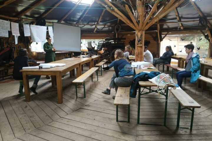Group Organizational Meeting I